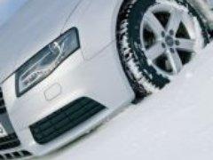 Новая шина от Nokian Tyres