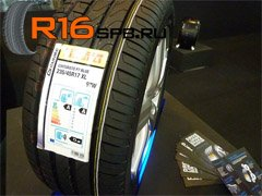 Новая версия шин Cinturato P7 Blue с впечатляющими характеристиками