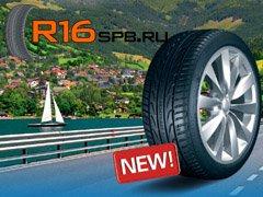 Новинка — летние шины Semperit Speed-Life 2 от компании Continental