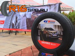 Новинка — шины GT Radial Savero SUV для кроссоверов и внедорожников