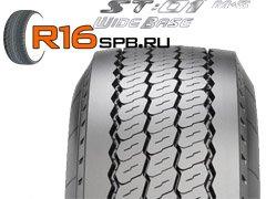Новинка — всесезонные шины для прицепов от компании Pirelli