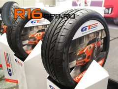 Новинка класса High Performance от компании GT Radial
