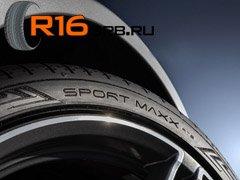 Новинка от Goodyear: новые спортивные шины Dunlop Sport Maxx RT2