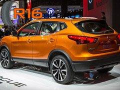 Новинка от компании Nissan будет комплектоваться шинами Falken