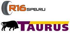 Новинка от Michelin  − шины Taurus для внедорожников