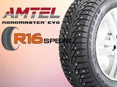 Новинка в ряду зимних шин: новые шипованные шины Nordmaster Evo