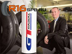 Новинки индонезийского бренда GT Radial на Reifen-2014