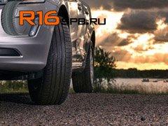 Новинки летних шин для автомобилей класса SUV от Nokian Tyres