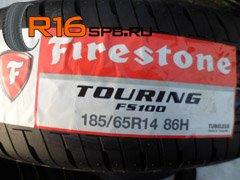 Новое - хорошо забытое старое: Firestone Ice Cruiser 7
