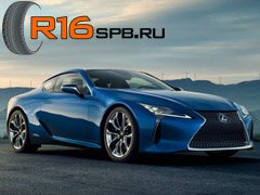 Новое купе Lexus LC500h укомплектуют шинами Bridgestone