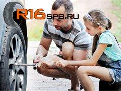 Новое поколение летних шин ITEGRO представила компания «РОСАВА»