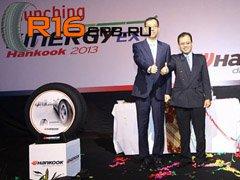 Новые безопасные шины Hankook Kinergy EX для семейных автомобилей