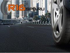 Новые бюджетные шины от компании Bridgestone