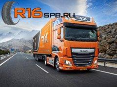 Новые эко-шины для грузовиков от компании Toyo