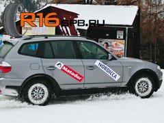 Новые фрикционные зимние шины Matador MP 54 Sibir Snow