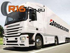 Новые грузовые эко-шины Bridgestone теперь доступны и на территории России