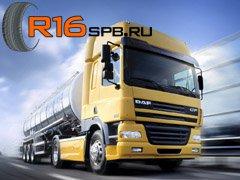 Новые грузовые шины для рулевой оси от компании Yokohama