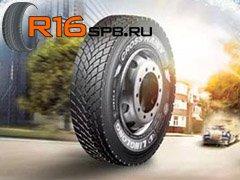 Новые грузовые шины от Linglong созданы для использования в дождь