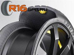 Новые концепт-шины с микрочипом от компании Dunlop