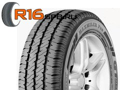 Новые легкогрузовые шины GT Radial представят на выставке Reifen-2014