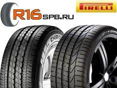 Новые летние модели шин Pirelli