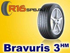 Новые летние шины Barum Bravuris 3 HM от Continental