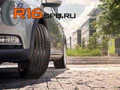 Новые летние шины Nokian iLine для легковых автомобилей
