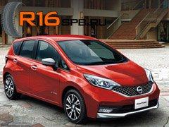Новые омолгации шин Bridgestone для японских автомобилей