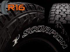 Новые проходимые покрышки Pirelli для внедорожников