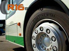 Новые размеры коммерческих шин Continental для автобусов