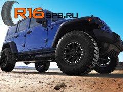 Новые размеры шин для внедорожников и пикапов Pro Comp Xtreme MT2