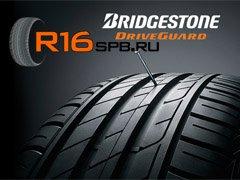 Новые размеры всесезонных шин Bridgestone DriveGuard для кроссоверов