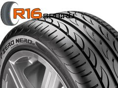 Новые шина класса Ultra-High Performance от компании Pirelli