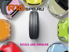 Новые шины Bridgestone Techno для индонезийского рынка