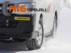 Новые шины для грузового и легкогрузового транспорта от японской Sumitomo
