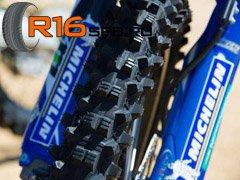 Новые шины для мотоциклов Michelin справятся со сложными условиями