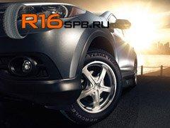 Новые шины для пикапов и внедорожников Hercules Terra Trac Cross-V