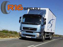 Новые шины грузовые шины от компании Continental