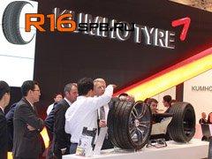 Новые шины класса люкс с технологией Run-Flat от Kumho