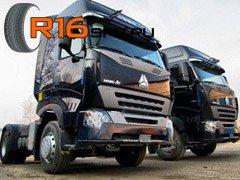 Новые шины Kormoran выведет на российский рынок компания Michelin