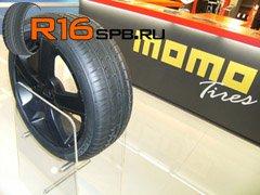 Новые шины от копании Momo tyres с технологией Run-Flat