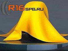 Новые шины Premiorri от «Росава» будут представлены на Reifen 2016
