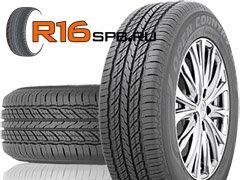 Новые шины Toyo Open Country U/T для люксовых внедорожников и пикапов