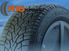 Continental планирует выпустить новые шипованные шины Gislaved Nord*Frost 100