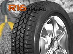 Новые шипованные шины Kormoran от компании Michelin