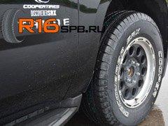 Новые типоразмеры шин Cooper Discoverer SRX для внедорожников