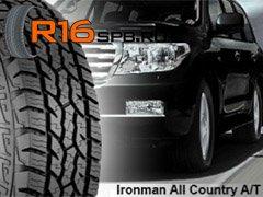 Новые внедорожные шины Ironman All Country A/T от компании Hercules