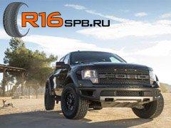 Новые вседорожные шины A/T Sport от компании Pro Comp