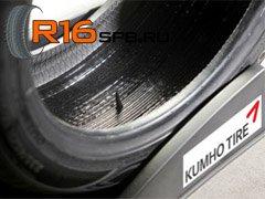 Новые всесезонные и зимние шины от компании Kumho