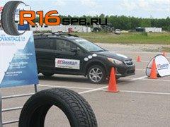 Новые всесезонные шины BFGoodrich Advantage T/A Sport от Michelin